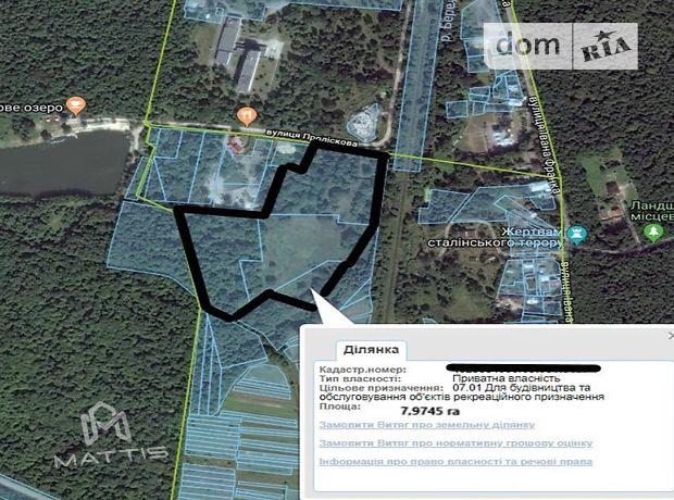 Продажа земли рекреационного назначения, Львовская, Моршин, р‑н.Моршин