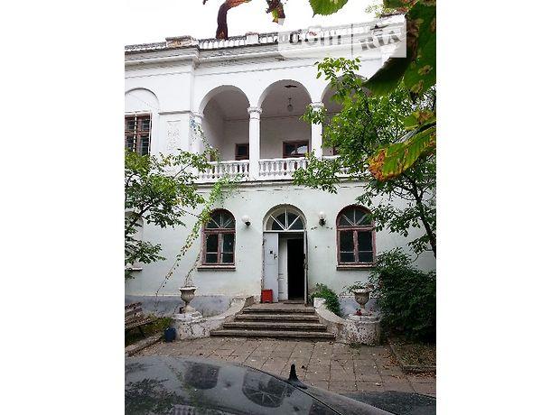 Земля рекреационного назначения в Николаеве, район Сухой фонтан, площадь 13744 сотки фото 1