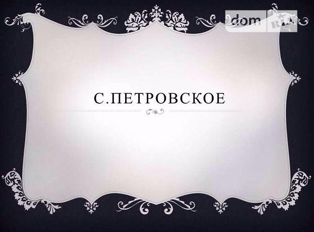 Продажа земли сельскохозяйственного назначения, Киевская, Борисполь, р‑н.Петровское