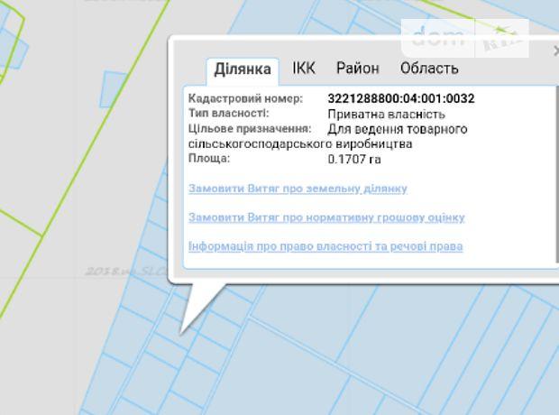 Продажа земли сельскохозяйственного назначения, Киевская, Бровары, c.Семиполки