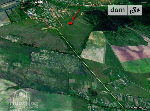 Продажа земли сельскохозяйственного назначения, Чернигов, c.Довжик, Довжик-Мохнатин