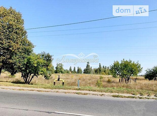 Земля сельскохозяйственного назначения в Чернигове, район Мегацентр, площадь 7 соток фото 1