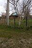 Земля сельскохозяйственного назначения в Черновцах, район Роша, площадь 0.0543 Га фото 4