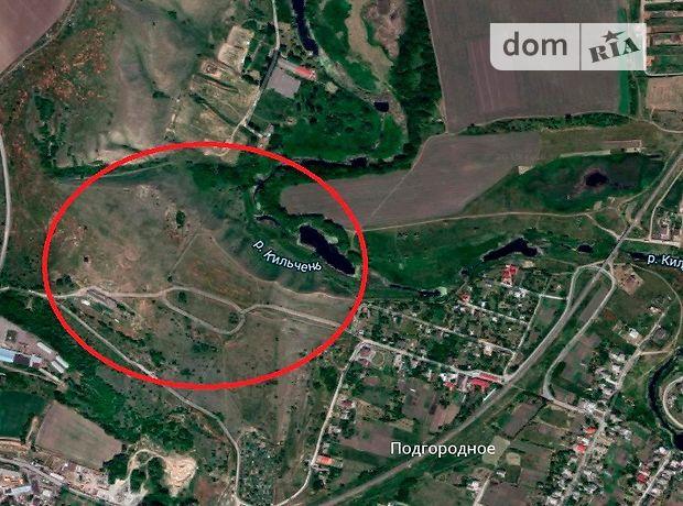 Земля сельскохозяйственного назначения в селе Юбилейное, площадь 19 Га фото 1