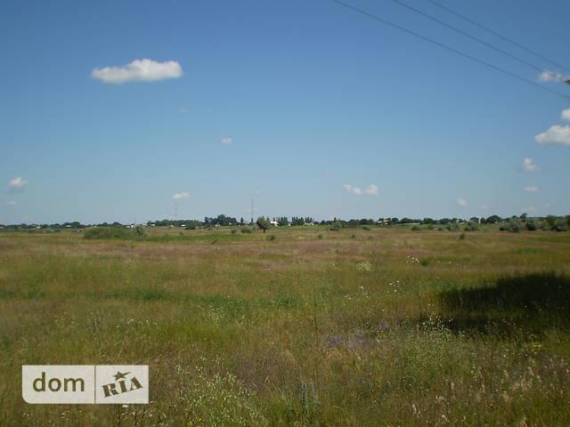 Продажа земли сельскохозяйственного назначения, Днепропетровск