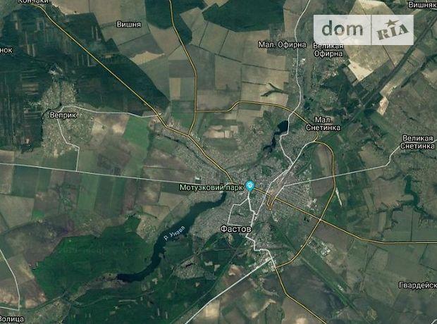 Продаж землі сільськогосподарського призначення, Київська, Фастів