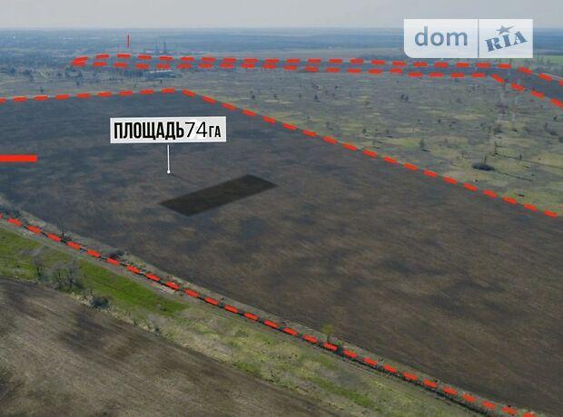 Земля сельскохозяйственного назначения в селе Мерефа, площадь 74 Га фото 1