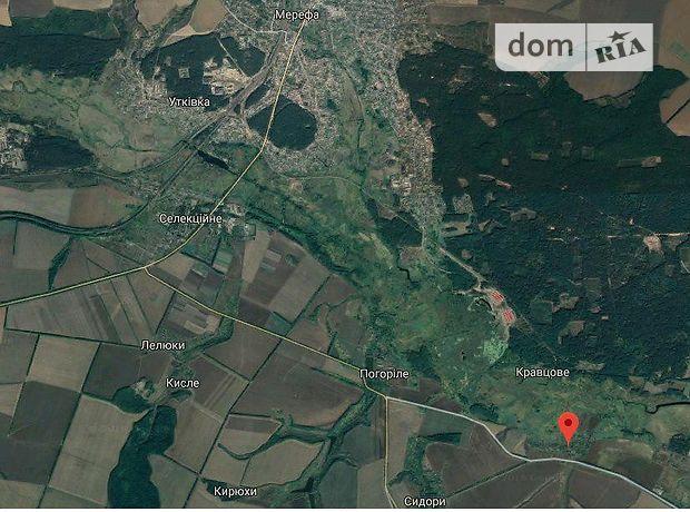 Продажа земли сельскохозяйственного назначения, Харьков, c.Мерефа