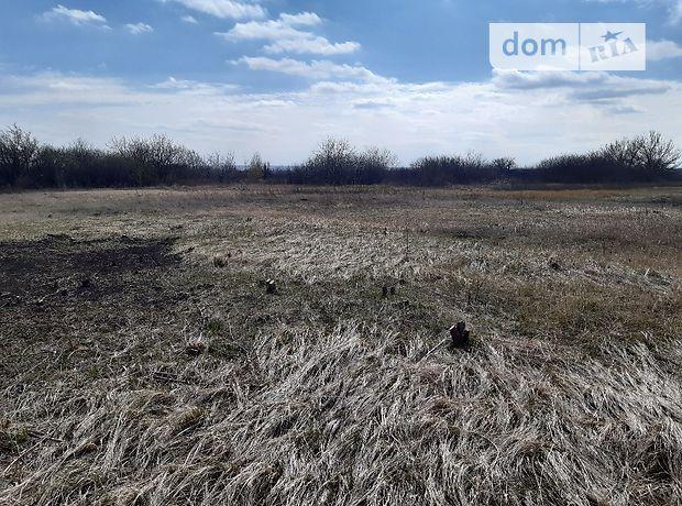 Земельна ділянка сільськогосподарського призначення в Харкові, площа 30 соток фото 1