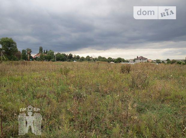 Продажа земли сельскохозяйственного назначения, Хмельницкий, р‑н.Лесовые Гриновцы