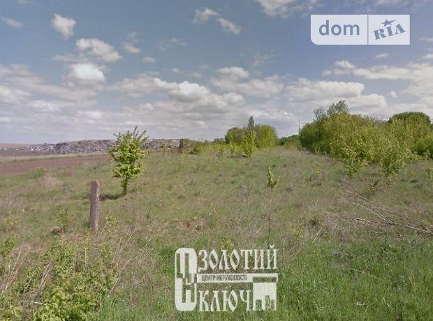 Продажа земли сельскохозяйственного назначения, Хмельницкий, р‑н.Озерная, Обрий