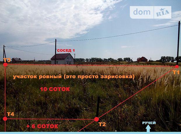 Продажа земли сельскохозяйственного назначения, Хмельницкий, р‑н.Раково