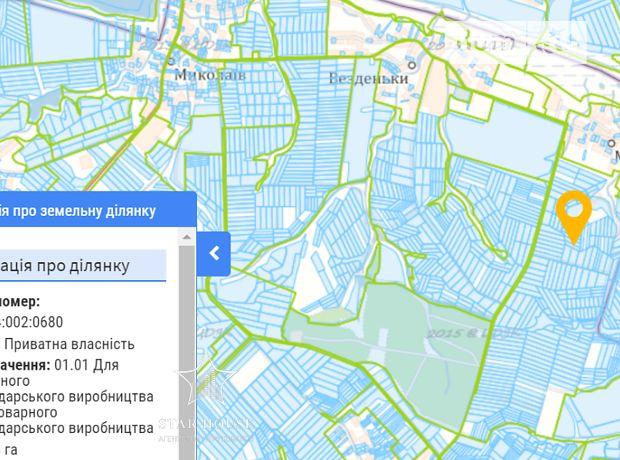 Земельна ділянка сільськогосподарського призначення в Хмельницькому, площа 65 соток фото 1