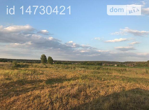 Продажа земли сельскохозяйственного назначения, Киевская, Ирпень, р‑н.Ирпень