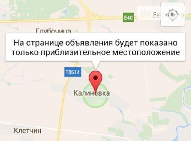 Продажа земли сельскохозяйственного назначения, Житомир, c.Калиновка