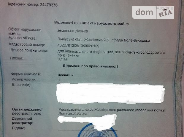 Продаж землі сільськогосподарського призначення, Львівська, Жовква, c.Воля-Висоцька