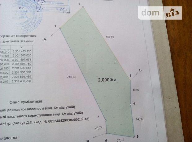 Продажа земли сельскохозяйственного назначения, Хмельницкая, Каменец-Подольский, c.Колибаевка