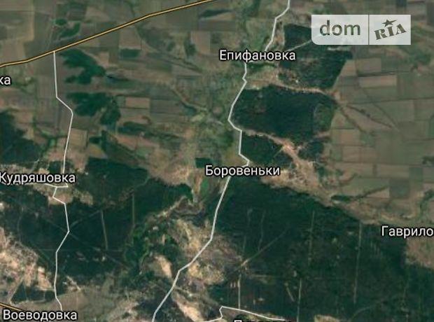 Земля сельскохозяйственного назначения в селе Новая Астрахань, площадь 1 Га фото 1