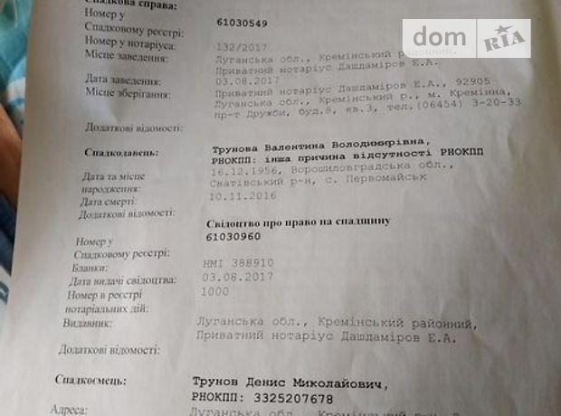 Земля сельскохозяйственного назначения в селе Новокраснянка, площадь 6.1652 Га фото 1