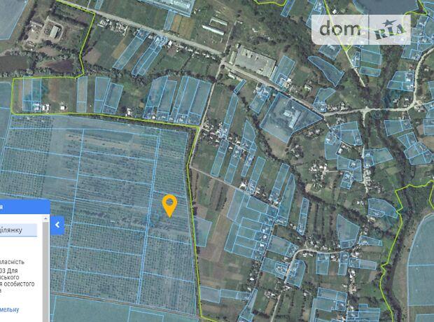 Земельный участок сельскохозяйственного назначения в Липовце, площадь 4 Га фото 1