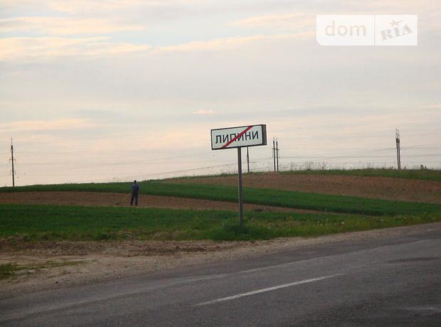 Продаж землі сільськогосподарського призначення, Луцьк, р‑н.Липини