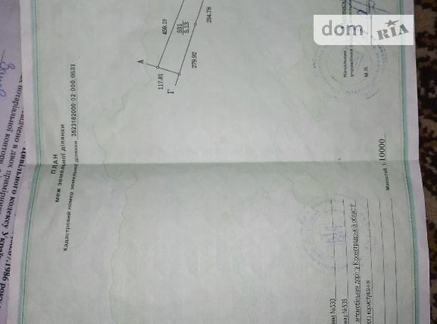 Земля сельскохозяйственного назначения в селе Кировка, площадь 5.13 Га фото 1