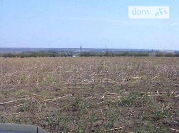 Продажа земли сельскохозяйственного назначения, Николаев, c.Трихаты