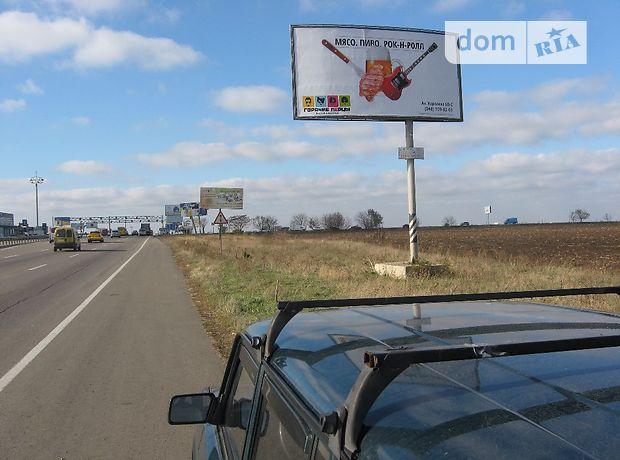 Земля сельскохозяйственного назначения в Одессе, район Малиновский, площадь 341 сотка фото 1