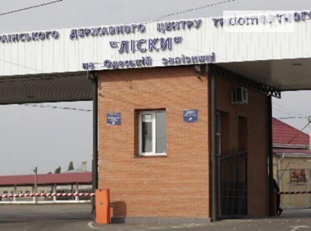 Земля сельскохозяйственного назначения в селе Станция Усатово, площадь 230 соток фото 1