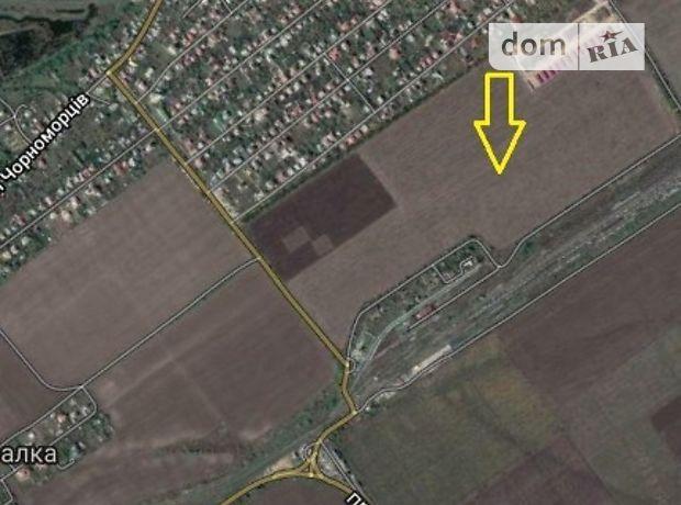 Земля сельскохозяйственного назначения в Одессе, район Таирова, площадь 7 соток фото 1