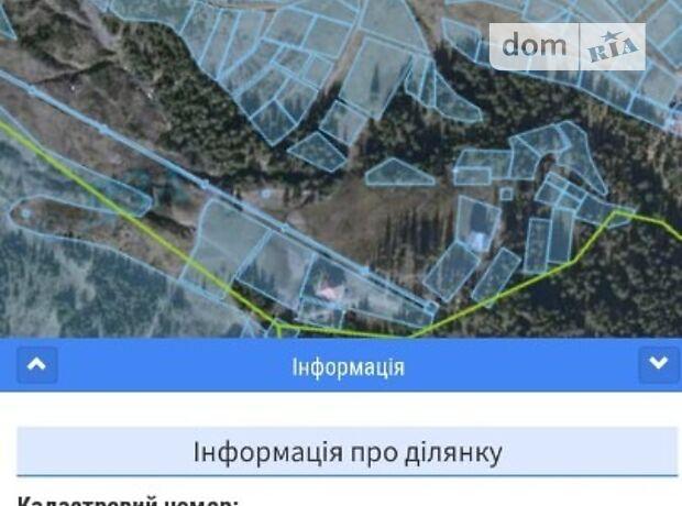 Земля сельскохозяйственного назначения в Рахове, район Рахов, площадь 6 соток фото 1