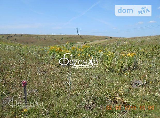 Продажа земли сельскохозяйственного назначения, Рівне, c.Біла Криниця