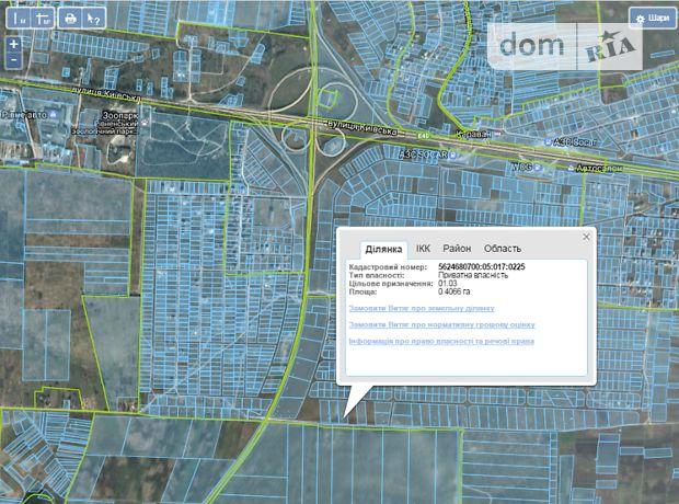 Продаж землі сільськогосподарського призначення, Рівне, р‑н.Автовокзал