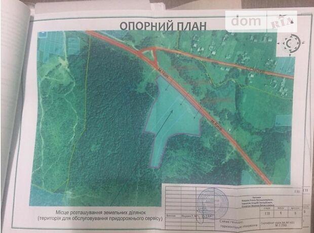 Земля сельскохозяйственного назначения в селе Сможе, площадь 4.5 Га фото 2