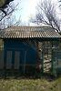 Земля сельскохозяйственного назначения в селе Сурско-Михайловка, площадь 7 соток фото 2