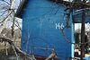 Земля сельскохозяйственного назначения в селе Новоселица, площадь 6 соток фото 6