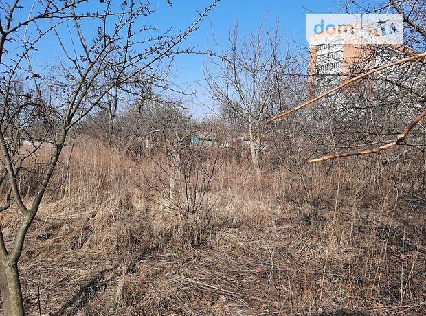Земля сельскохозяйственного назначения в Сумах, район Заречный, площадь 4.8 сотки фото 1
