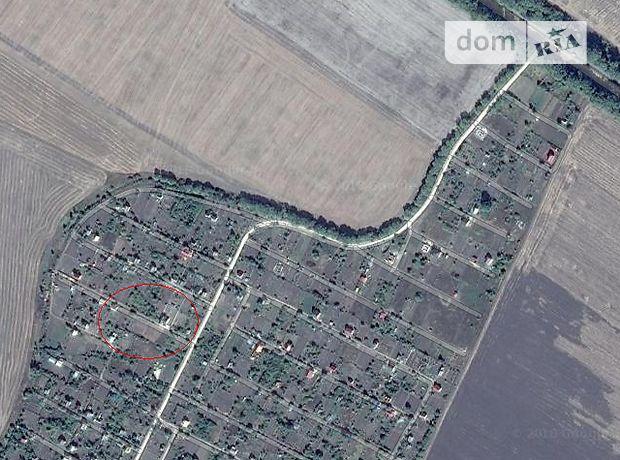 Земля сельскохозяйственного назначения в селе Вторые Львовские Дачи, площадь 6.7 соток фото 1
