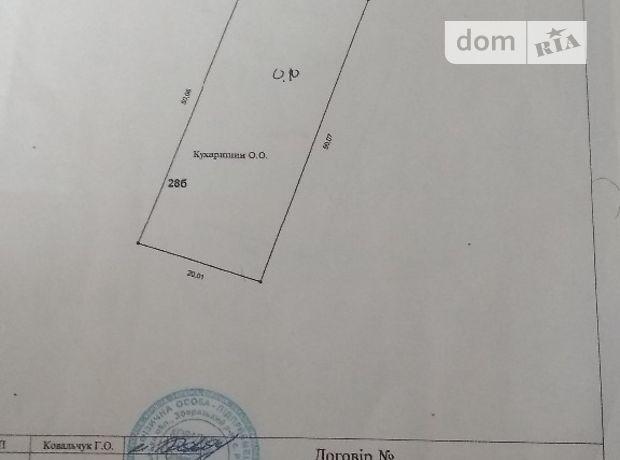 Продажа земли сельскохозяйственного назначения, Тернополь, c.Кипьячка