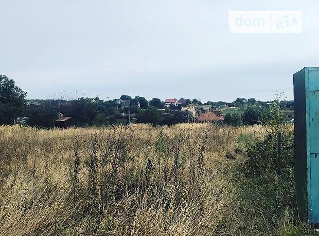 Земля сельскохозяйственного назначения в селе Первые Львовские Дачи, площадь 6 соток фото 1