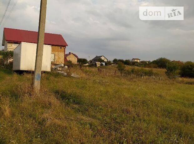 Земля сельскохозяйственного назначения в селе Первые Львовские Дачи, площадь 8 соток фото 1