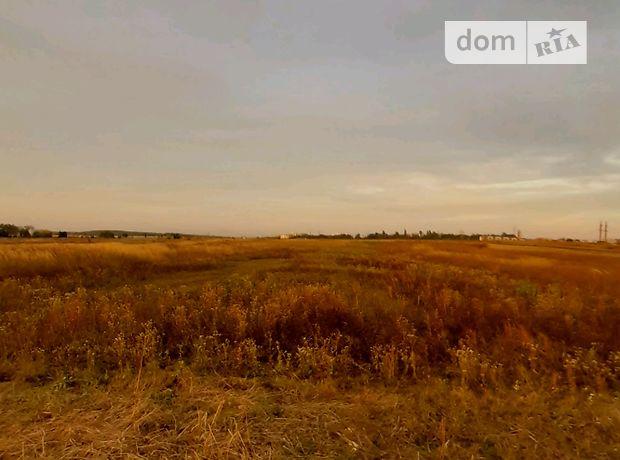 Земля сельскохозяйственного назначения в селе Подгородное, площадь 25 соток фото 1