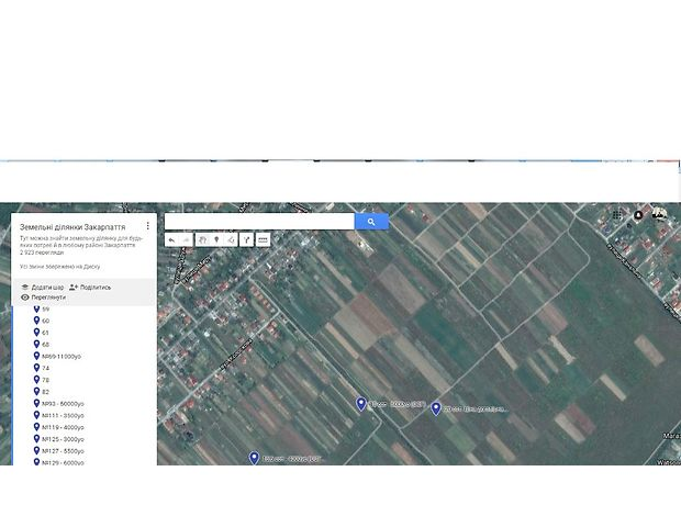 Продаж землі сільськогосподарського призначення, Ужгород, р‑н.Сторожниця, Чонкаш