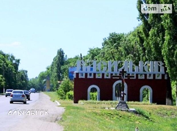 Земля сельскохозяйственного назначения в Василькове, район Васильков, площадь 2920 соток фото 1