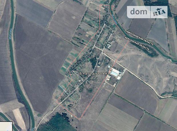 Продажа земли сельскохозяйственного назначения, Херсонская, Великая Александровка, c.Благодатовка