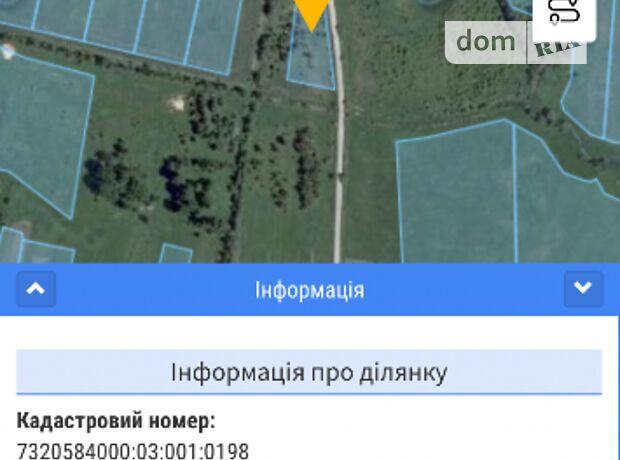 Земля сельскохозяйственного назначения в селе Луковцы, площадь 35 соток фото 1