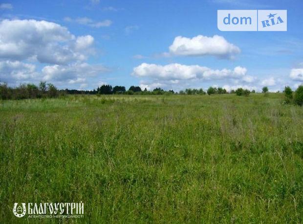 Продажа земли сельскохозяйственного назначения, Винница, c.Лавровка