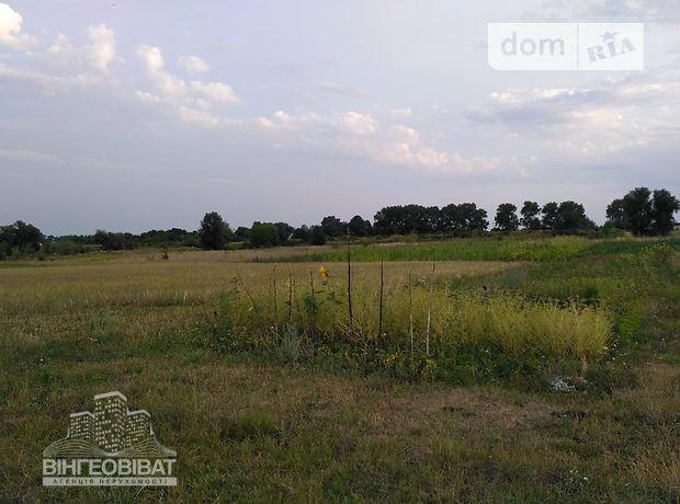Продаж землі сільськогосподарського призначення, Вінниця, c.Щітки