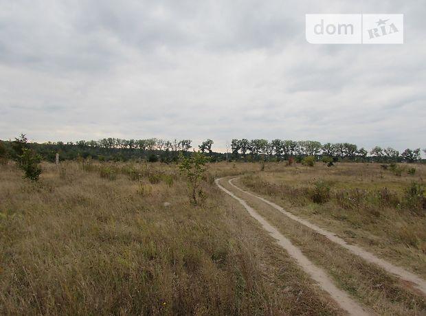 Продажа земли сельскохозяйственного назначения, Винница, c.Сосонка