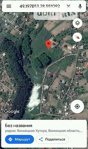 Продажа земли сельскохозяйственного назначения, Винница, c.Винницкие Хутора